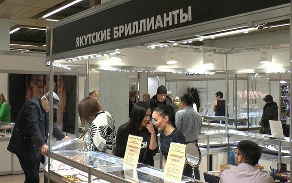 Розничная продажа бриллиантов из Якутии