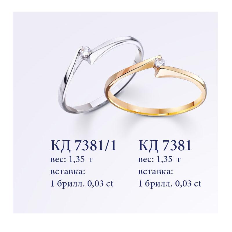 kd7381.jpg