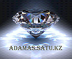 Adamas Classc Logo.jpg
