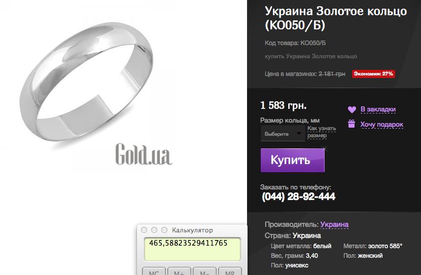 экрана  2013-05-05 в 13.36.10.png