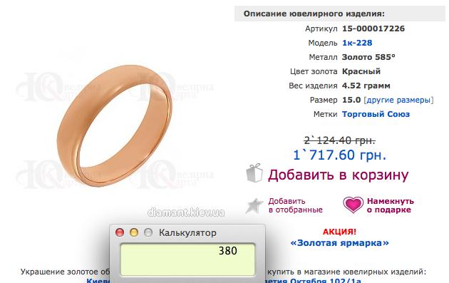 экрана  2013-05-05 в 14.05.30.png