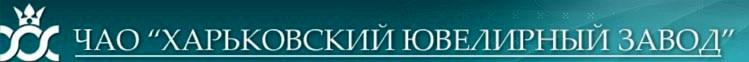logotip-XUZ.jpg