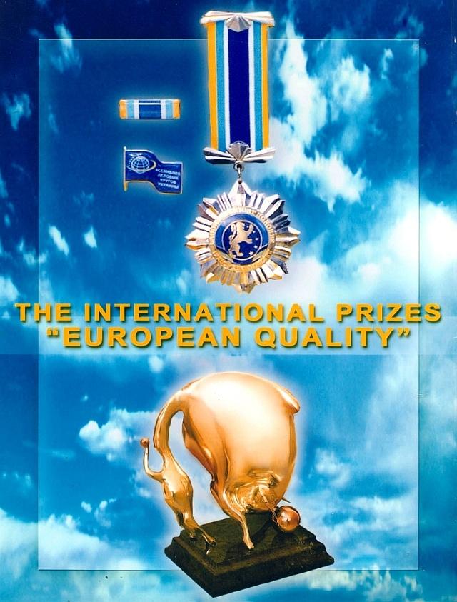 nagrada-evropeyskoe-kachestvo.jpg
