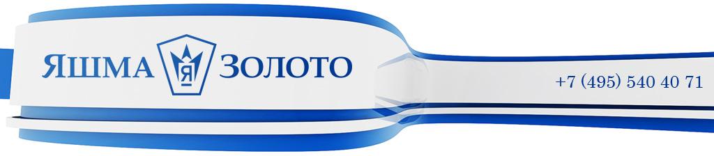 logotip_iashma-zoloto.jpg