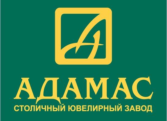 adamas_logotip.jpg