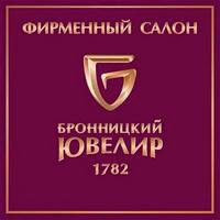 Bronnickij-juvelirnyj-zavod-logotip.jpg