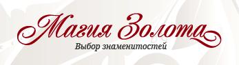 logotip-Magia-zolota.png
