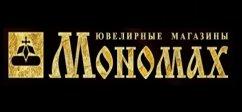 logotip_monomah.jpg