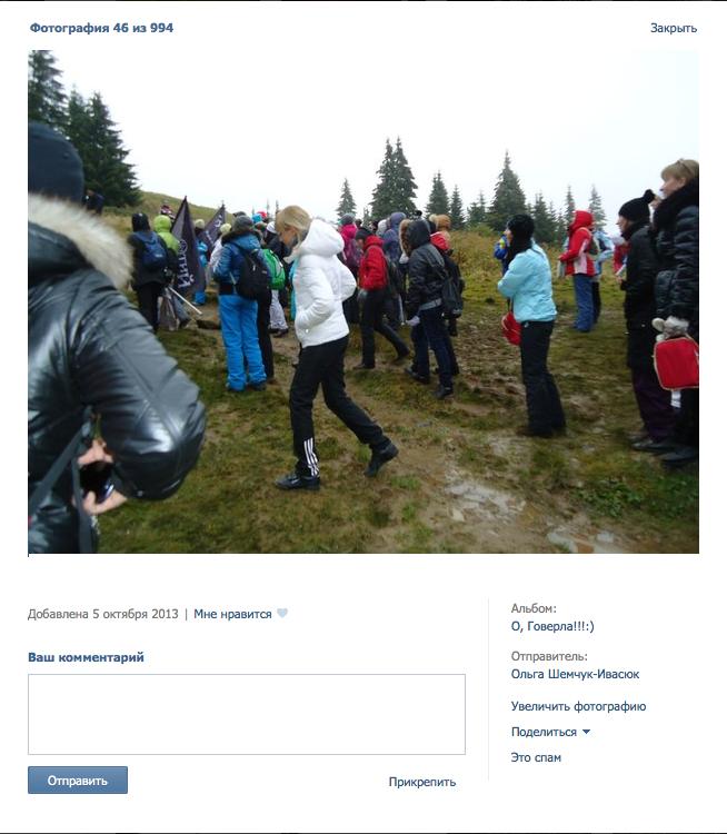 экрана  2013-10-10 в 17.39.06.png