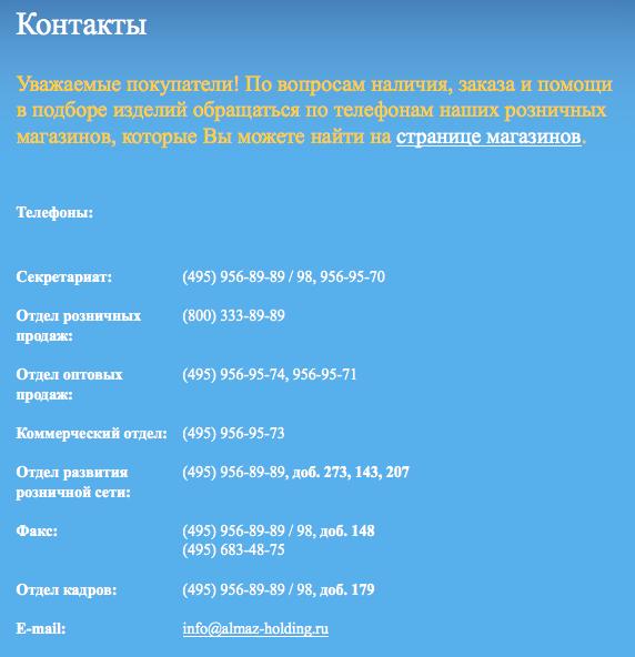 экрана  2014-01-04 в 17.48.12.png