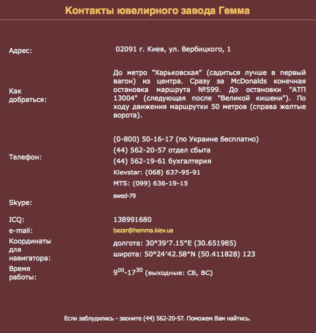 экрана  2014-01-04 в 17.51.20.png