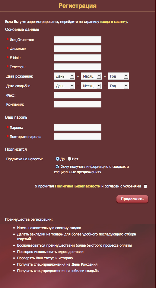 экрана  2014-01-04 в 18.42.27.png