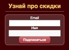 экрана  2014-01-05 в 14.03.13.png