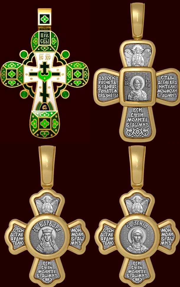 pravoslavnye kresty.jpg