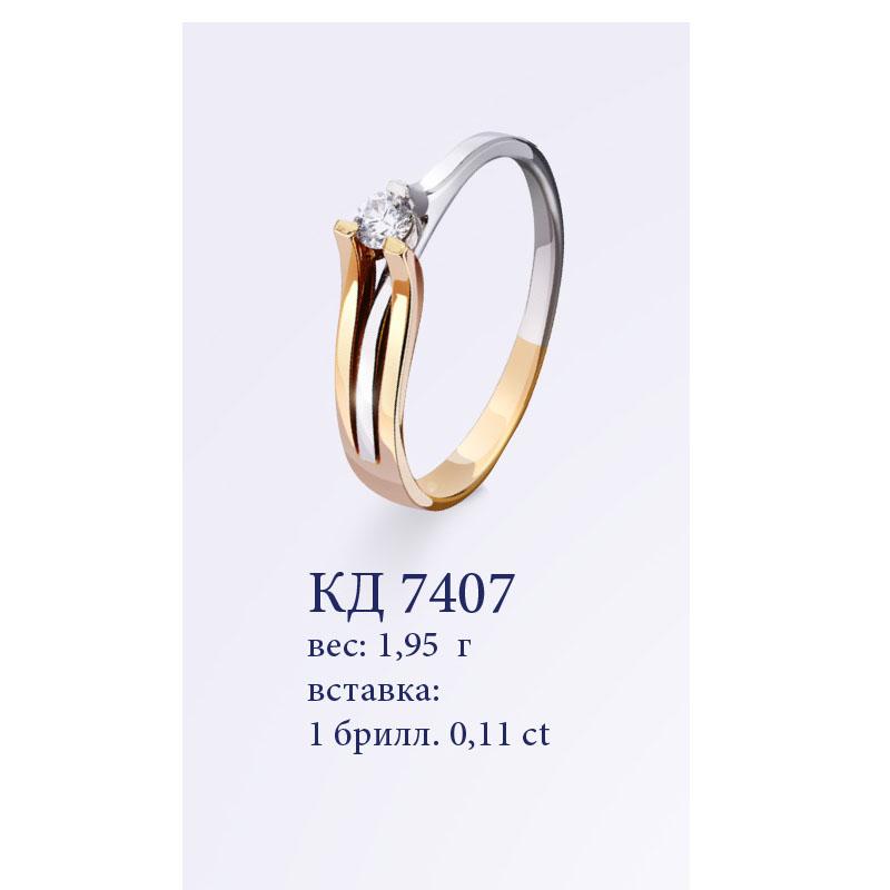 kd7407.jpg