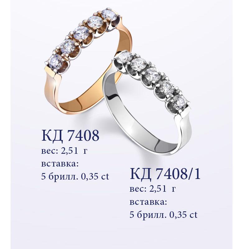 kd7408.jpg