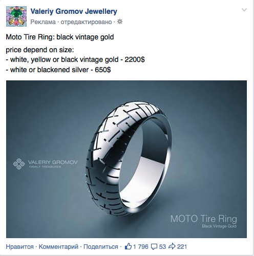 2014-05-08 09-22-31 (2) Facebook.png