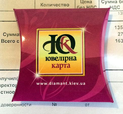 firmennaya-upakovka.jpg