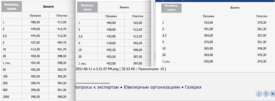 экрана 2011-06-22 в 4.14.36 PM.png