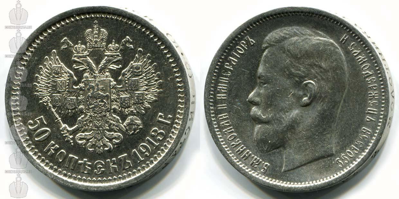 0 50 1913.jpg