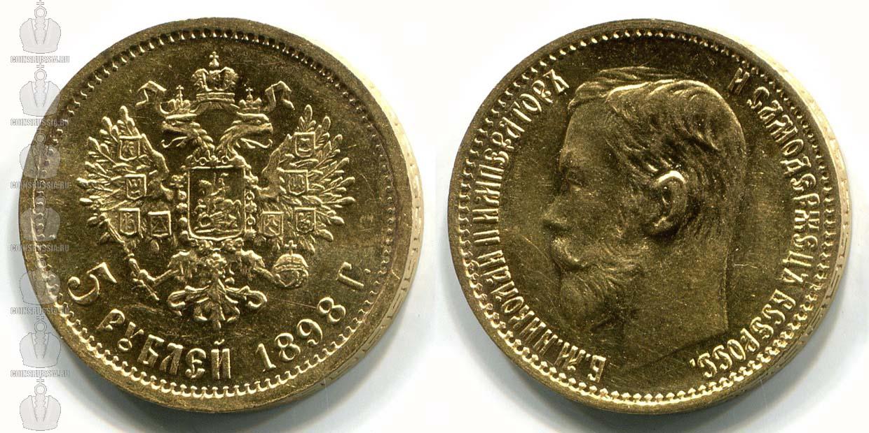 5 1898.jpg