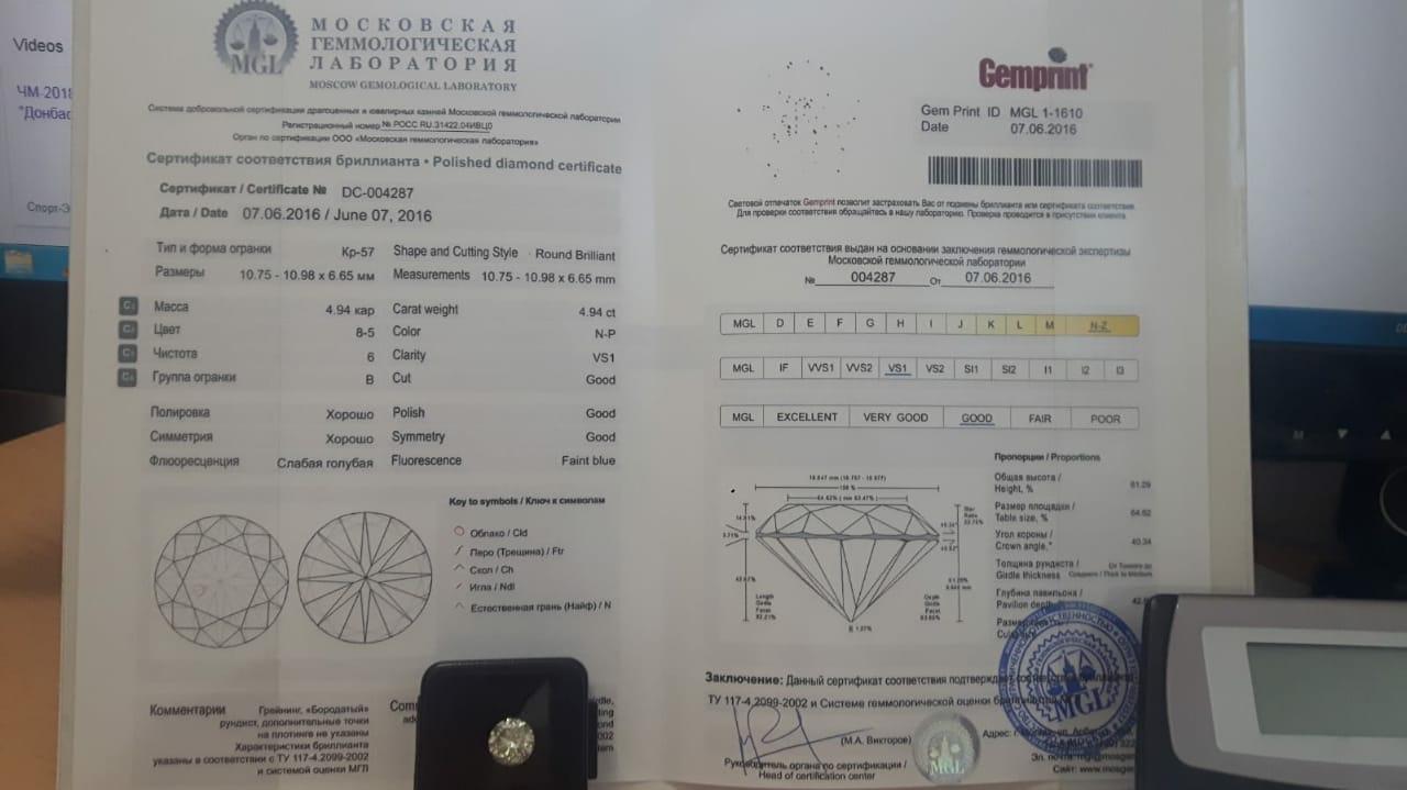 0393a39b-31bc-4157-88d5-f0d7e33600f0.JPG