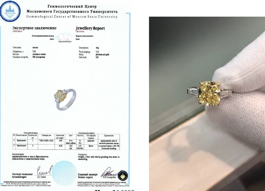 ring (FY 3,01ct + 2x GI 0,32ct).jpg