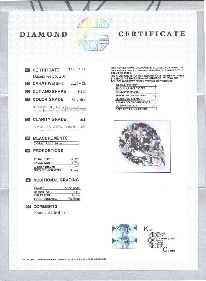 sertifikat 2_28.jpg