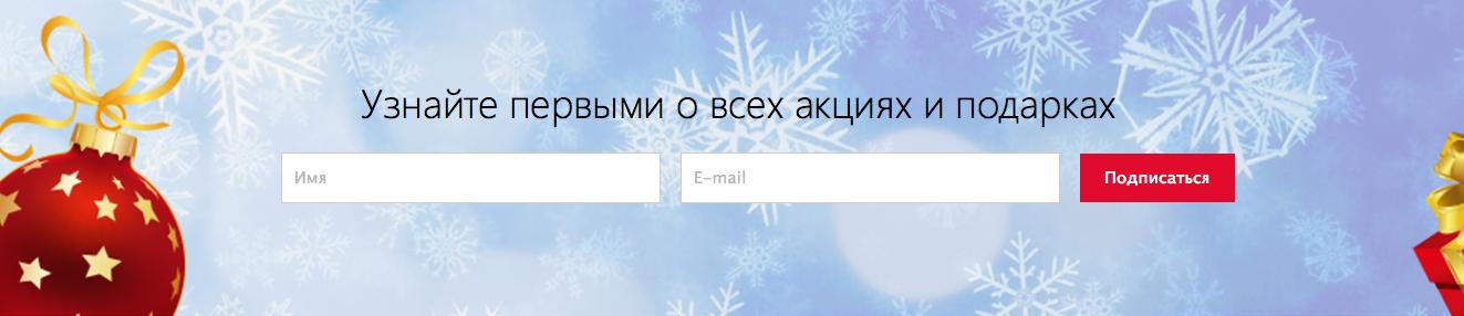 экрана  2014-01-04 в 19.51.20.png