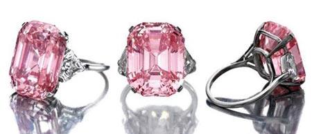 Розовый Графф бриллиант